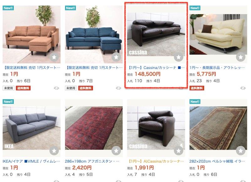 110件も入札されているソファーでFXの価格が動く理由を説明する